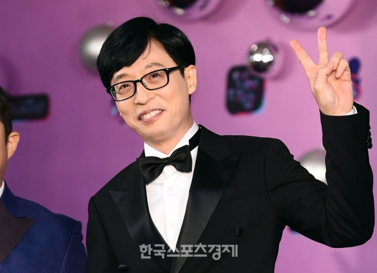 Image result for 유재석 포토 2019