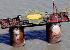 The Principality of Sealand as seen from above