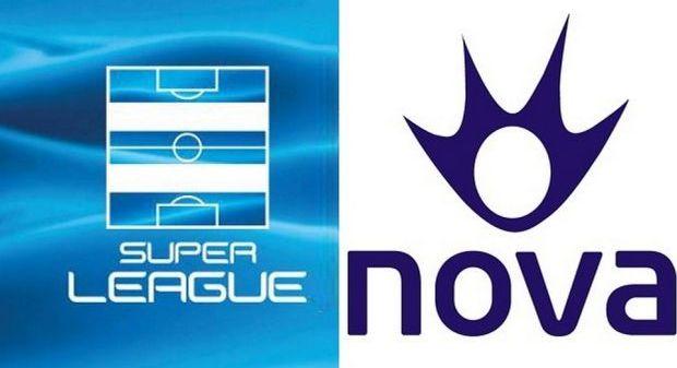 Αποτέλεσμα εικόνας για nova