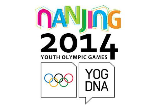 YOG 2014 canottaggio