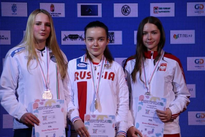 Europei 10 metri, carta olimpica per la Sofia Benetti