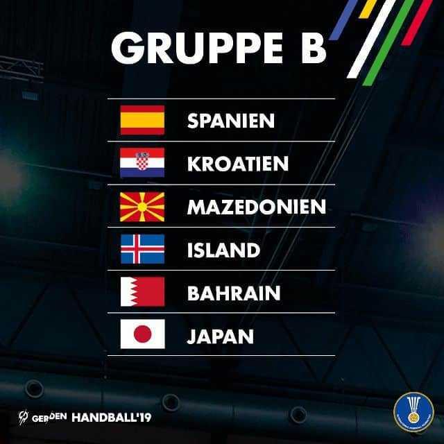 Handball WM 2019 Gruppe B - Foto: IHF Handball Weltmeisterschaft