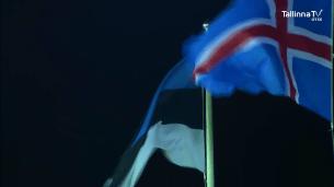 Эстония U21 - Исландия U21