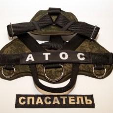 Шлейка для защиты и буксировки большая универсальная хаки с вышивкой