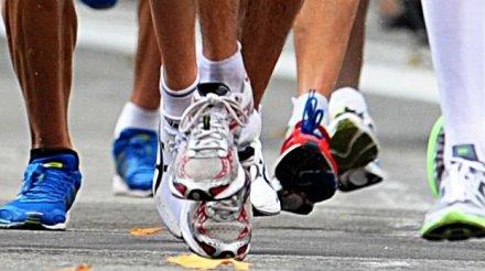 Milan City Marathon