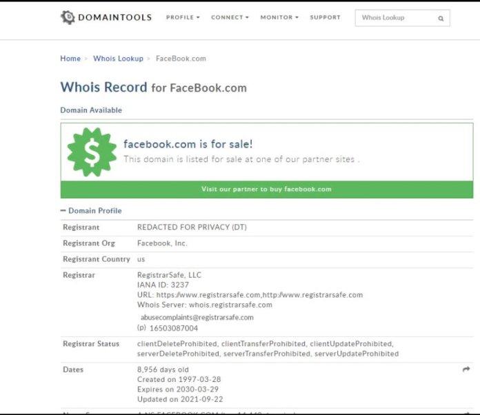 Προς πώληση η σελίδα του facebook κατά λάθος!