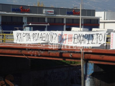 Anti-Karta-Grecia-18-12-2015-03