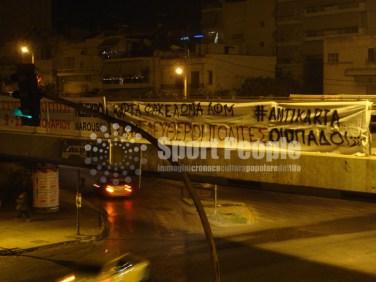 Anti-Karta-Grecia-18-12-2015-05