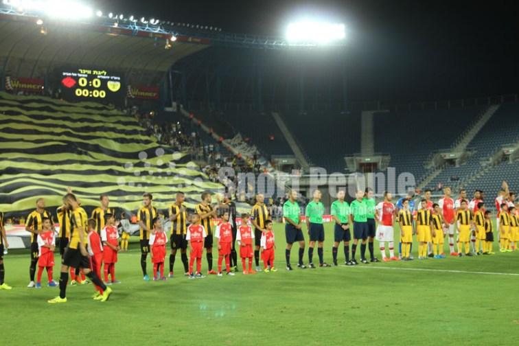 Beitar-Hapoel-Liga-al-Al-2015-16-23