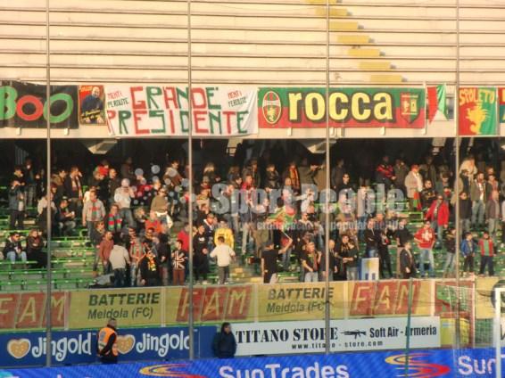 Cesena-Ternana-Serie-B-2015-16-11