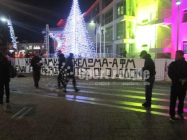 Fentagin-Anti-Karta-Grecia-2015-16-03