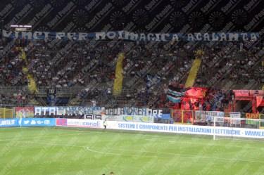 Atalanta-Lazio-Serie-A-2016-17-24
