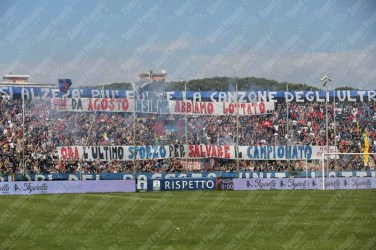 Pisa-Cesena-Serie-B-2016-17-05