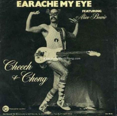 earache-my-eye