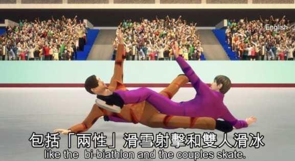 taiwanese-animation-treatment-olympics