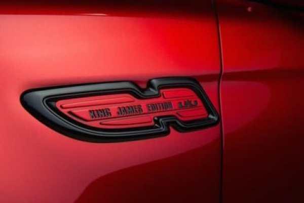 king-james-edition-lebron-james