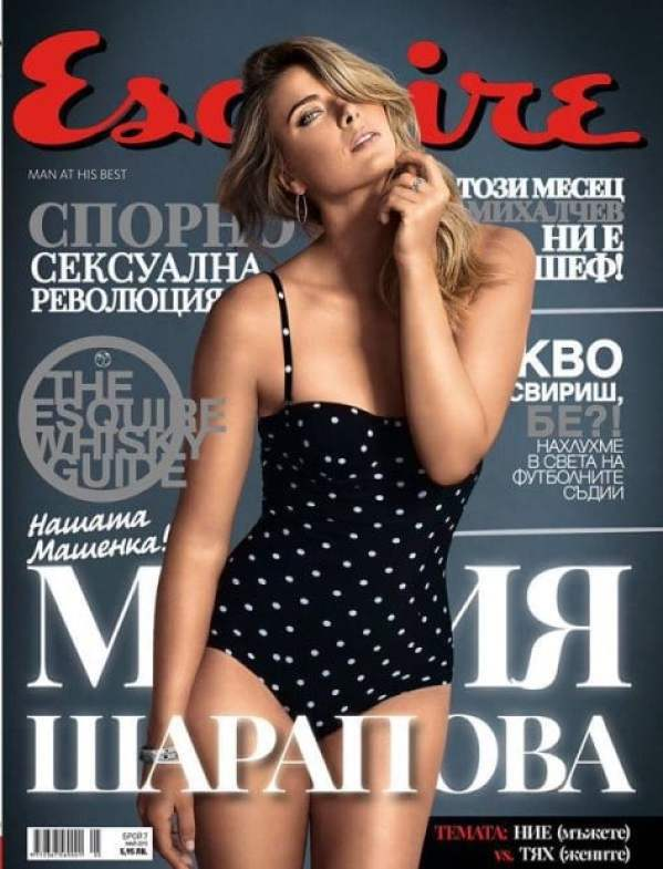 maria-sharapova-esquire-bulgaria