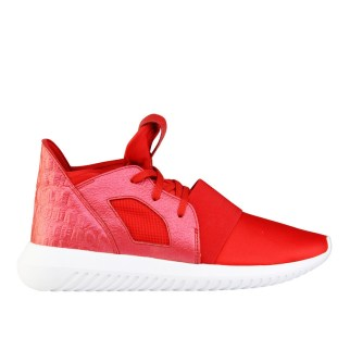 RS101484_Foot Locker_adidas Tubular Defiant Metallic Women 315244044202_01-scr
