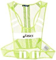 asics-reflektierende-laufweste-reflective-vest