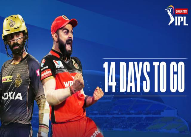IPL 2020 New schedule is Out, KKR vs RCB first match!