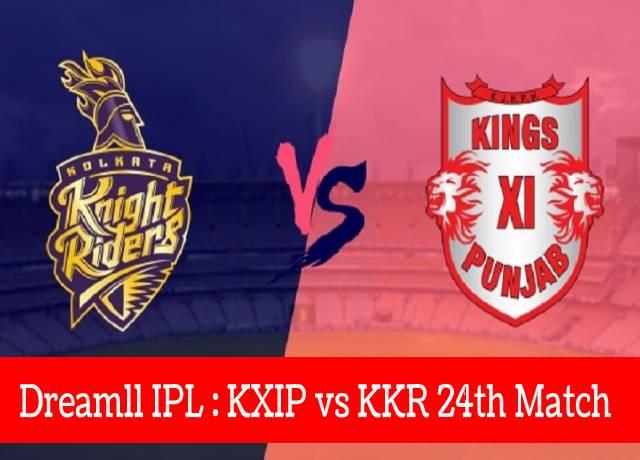 Dream11 IPL : KXIP vs KKR 24th match live streaming & score
