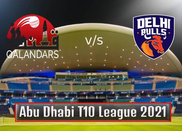 T10 League 2021 : 23rd Match, Qalandars vs Delhi Bulls live streaming
