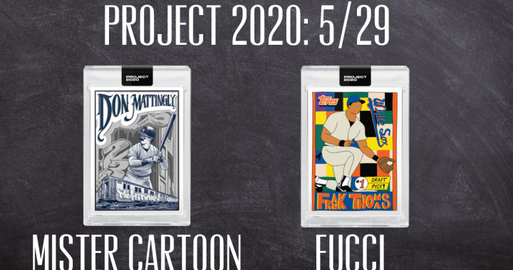 Topps Project 2020 Release: 5/29 Print Runs