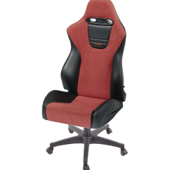 Recaro Office Chair Uk Swing Patio Expert Line Racing Chairs Gsm Sport Seats