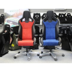Recaro Office Chair Uk Gym Twister Seat Seats Sportster Cs Sport Gsm