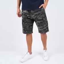 Emerson Men's Cargo Shorts (9000048628_3257)