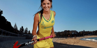 Anna Flanagan Hottest Female Athletes