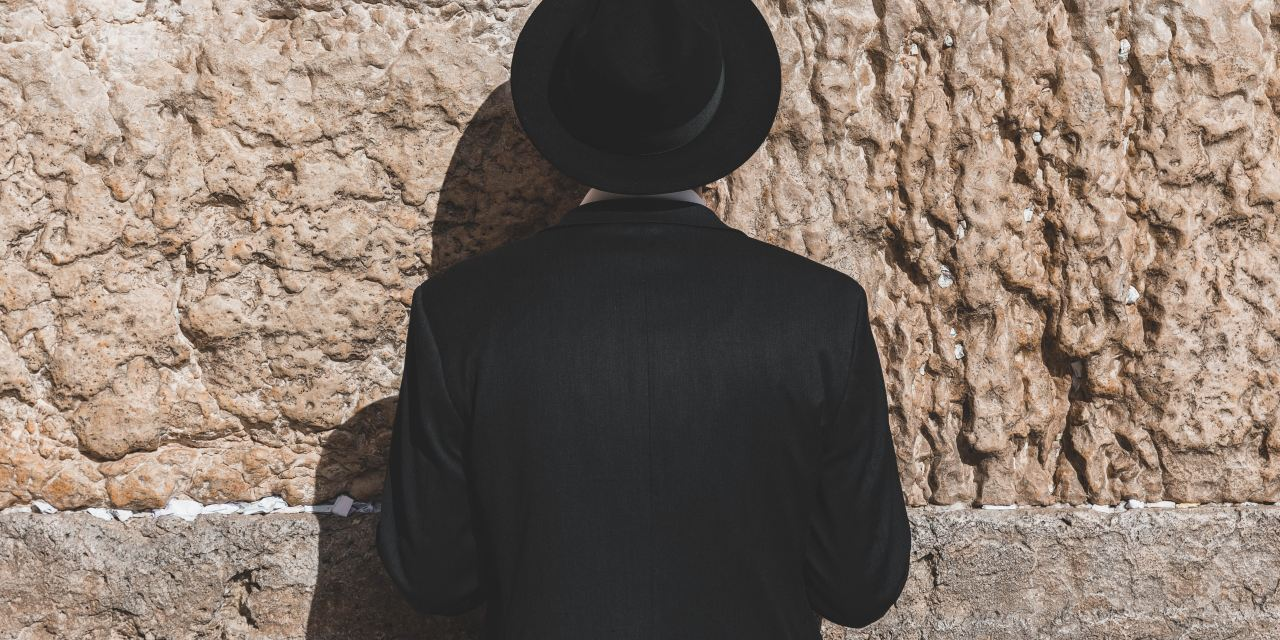 Tips for buying the tzitzit
