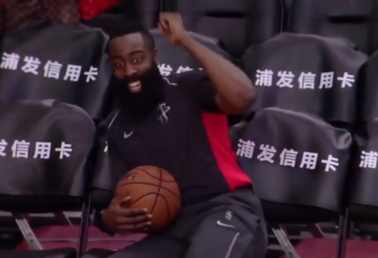 234a625647f0 James Harden Dancing Gets Caught on the Jumbotron - Sports Gossip