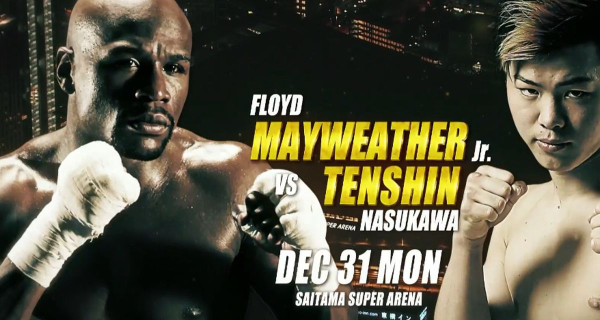 Floyd Mayweather to Make His MMA Debut on New Year's Eve