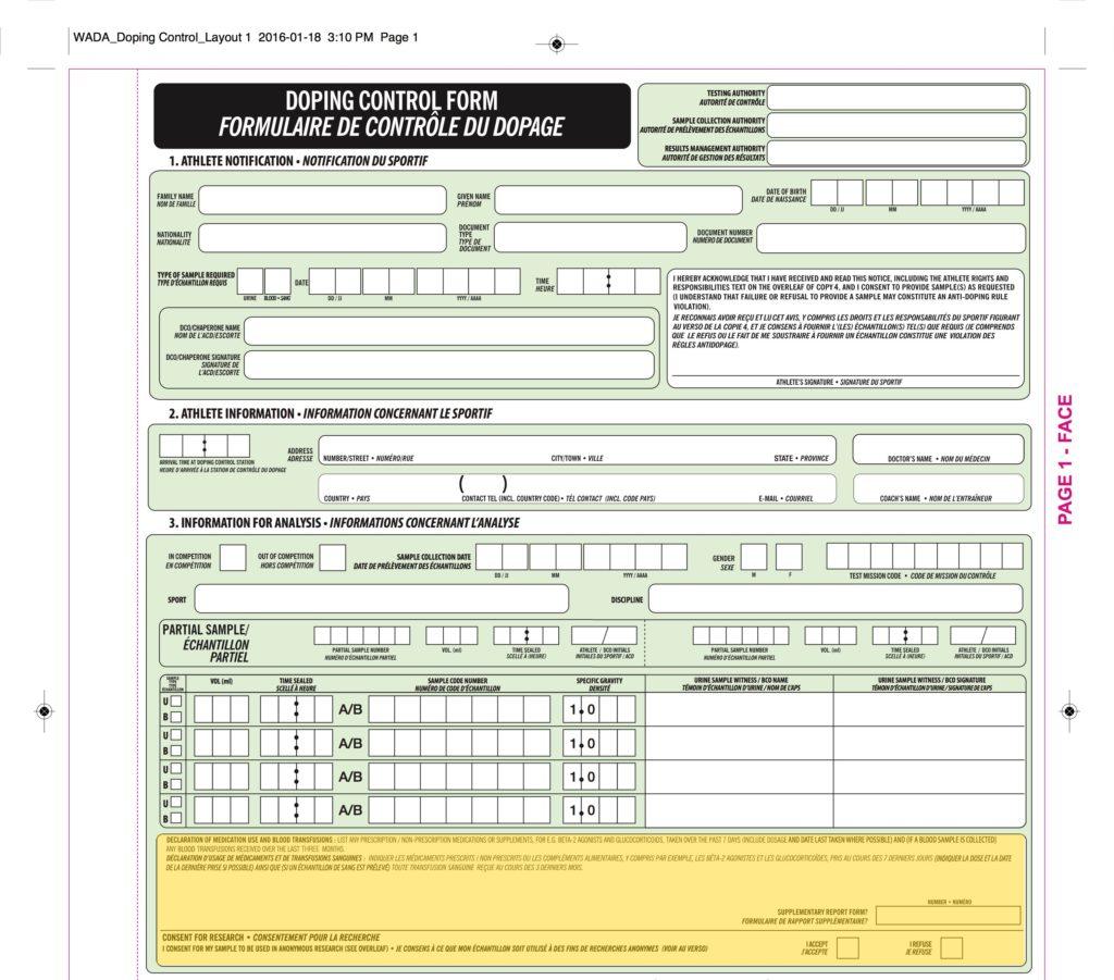 wada_doping_control_form_v7_full_2