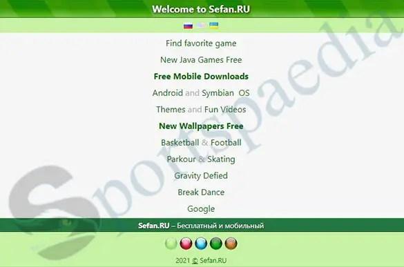 Sefan.Ru - New Java Games Free & Video Downloads | www.sefan.ru