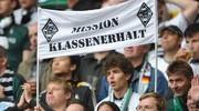 relegation: vfl bochum gegen borussia mönchengladbach