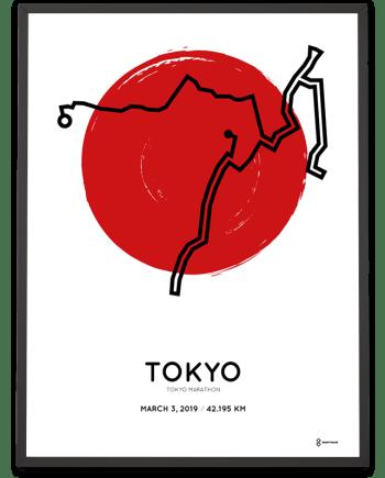 2019 Tokyo marathon special marathonermap