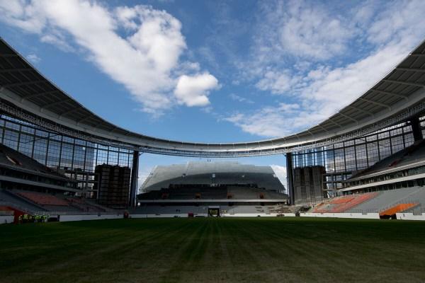 Ekaterinburg Arena.