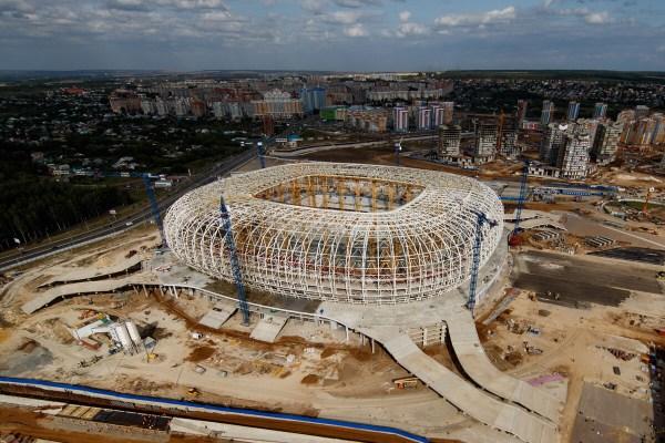 Mordovia Arena.