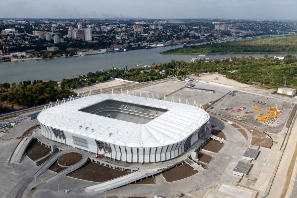 Rostov Arena.
