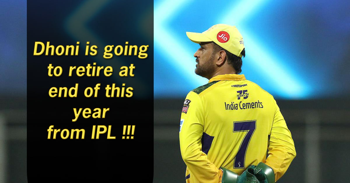 IPL 2021 going to be last for Dhoni, reckons former Aussie cricketer