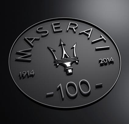 Maserati   100 Years   Homepage