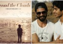 'Beyond the Clouds' to feature Ishan Khattar, brother of Shahid Kapoor