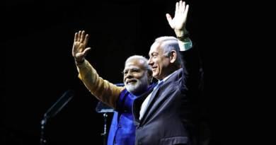 India - Israel
