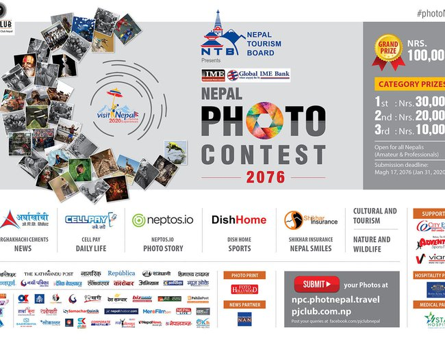 Ime Global Ime Bank Nepal Photo Contest 2076 Opens For Submission New Spotlight Magazine