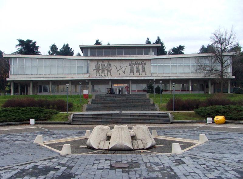 Αποτέλεσμα εικόνας για Museum of Yugoslav History