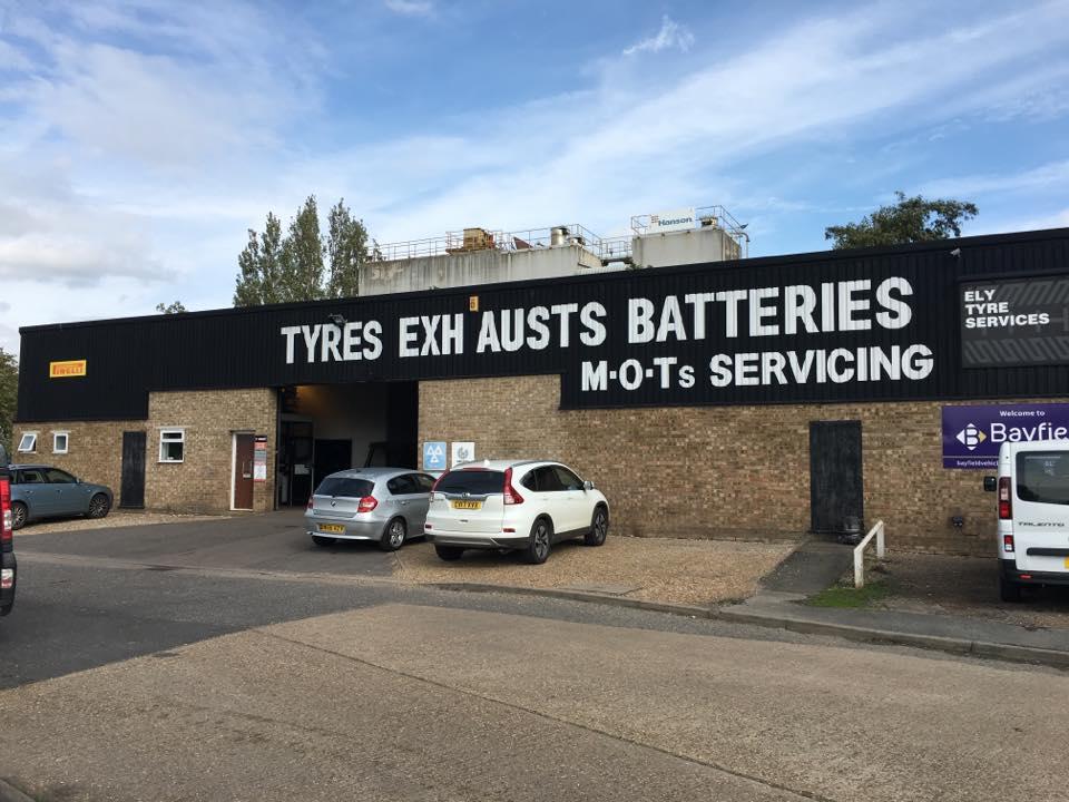 Trainee Tyre Technician