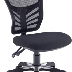 Office Chair Levers French Country Round Table And Chairs Vantage Mesh With 2 Lever No Arms