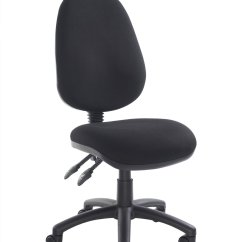Leather Office Chairs Without Arms Slipcover For Armless Chair Vantage 100 Operator With No